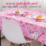 PRE-ORDER---Hello kitty ผ้าปูโต๊ะคิตตี้ ขนาด 114*137 cm ลายที่ 2