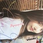 GFRIEND - Mini Album Vol.5 Repackage [RAINBOW] โปสเตอร์ แบบที่ 3 พร้อมส่ง