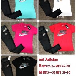 ชุดสปอร์ต Nike เสื้อกล้าม+กางเกงขายาว