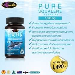 Auswelllife Pure Squalene 1,000mg