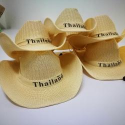 หมวกสาน ราคาส่ง