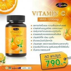 Auswelllife วิตามินซี Vitamin C 1,200mg