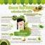 Green Tea Mask by BFC 7 g. กรีนที มาส์ค มาส์คฆ่าสิว thumbnail 5