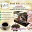 Vivi Coffee 100% Espresso Intenso วีวี่ กาแฟลดน้ำหนัก แค่ดื่ม หุ่นก็เปลี่ยน thumbnail 3