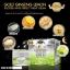 Gold Ginseng Lemon Cream by Jeezz 10 g. ครีมโสมมะนาวทองคำ เพื่อผิวกระจ่างใส ลดริ้วรอย thumbnail 14