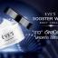 Eve's Booster White Body Cream อีฟส์ บูสเตอร์ ไวท์ บอดี้ ครีม บูสเตอร์บำรุงผิวสูตรเข้มข้น ขาวไวติดสปีด thumbnail 1