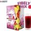 Donutt Fibely Mix โดนัท ไฟบิลี่ มิกซ์ ดีท็อกซ์ รสมิกซ์เบอร์รี่ thumbnail 2