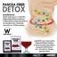 Pancea Fiber แพนเซีย ไฟเบอร์ ดีท็อกซ์ ล้างสารพิษ ปรับสมดุลร่างกาย ขับถ่ายคล่อง thumbnail 4