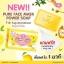 Pure Face Mask Power Soap by Jellys สบู่เจลลี่ มาส์กหน้าเพียวเฟส 7 อิน 1 สบู่หน้าไม่มัน thumbnail 3