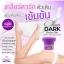 Clear Dark Dream Skin by Chomnita 100 g. ครีมแก้ก้นดำ ขาวขึ้นกว่าเดิม เข้มข้นคูณสอง thumbnail 5