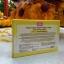 Pure Face Mask Power Soap by Jellys สบู่เจลลี่ มาส์กหน้าเพียวเฟส 7 อิน 1 สบู่หน้าไม่มัน thumbnail 12