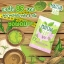 Matcha Slim มัทฉะ สลิม ชาเขียวลดน้ำหนัก thumbnail 5