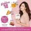 Eighteen 18 ผลิตภัณฑ์อาหารผิวเอธ-ธีน 18 ที่มาแรงที่สุดในตอนนี้ thumbnail 9