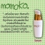 Momoko Box Set โมโมโกะ บ็อกซ์ เซต สวยครบจบทุกปัญหาผิว thumbnail 9
