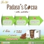 Padaso's Cocoa พาดาโซ่ เอส โกโก้ โกโก้ปรุงสำเร็จรูป ทางเลือกใหม่ของคนอยากหุ่นดี thumbnail 4