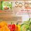 So-ar โซอา ผลิตภัณฑ์ลดน้ำหนัก thumbnail 10
