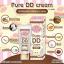 Pure DD Cream by jellys ดีดีครีมเจลลี่ หัวเชื้อผิวขาว thumbnail 20