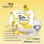 Ivy Slim Banana Milk ไอวี่ สลิม บานานา มิลค์ น้ำชงรสนมกล้วย thumbnail 9