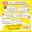 Pure Face Mask Power Soap by Jellys สบู่เจลลี่ มาส์กหน้าเพียวเฟส 7 อิน 1 สบู่หน้าไม่มัน thumbnail 8