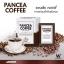 Pancea Coffee แพนเซีย คอฟฟี่ กาแฟปรุงสำเร็จ ควบคุมน้ำหนัก thumbnail 1