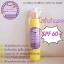Kozy GINSENG BODY LOTION โสมโคซี่ สูตรใหม่ thumbnail 15