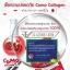 Como collagen โคโม๊ะ คอลลาเจน เพียงฉีกซอง ชง แล้วดื่ม thumbnail 11