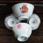ถ้วยข้าวกระเบื้องขอบเงิน ลายเซียน งานเก่าเนื้อบาง