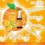 C-Kiss Vit-C Serum 10 g. ซีคิส วิตซี เซรั่ม thumbnail 4