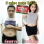 W-Melon Slim น้ำแตงโม ผอม ขาว เจ้าแรกในไทย thumbnail 15