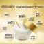 Ruang Khao Cream ครีมรวงข้าว by ตั๊ก ลีลา thumbnail 7
