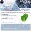 Ice prefect cream By Novena ครีมน้ำแข็ง (ครีมบำรุงกลางวัน) thumbnail 8