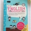 Daily English Conversation สนทนาภาษาอังกฤษในชีวิตประจำวัน ฉบับสมบูรณ์