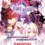 โปสเตอร์ Fate/Stay Night Heaven's Feel ขนาด 50 x 70 **สินค้าตัดรอบวันจันทร์และจัดส่งทุกวันพฤหัสบดี** มีจำนวนจำกัด ราคารวมค่าส่งแล้ว