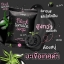 Black Tomato Soap by MOA สบู่มะเขือเทศดำ โมเอะ thumbnail 5