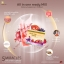 All In One Ready Mix by Skinista & Omo White Plus ออล อิน วัน เรดดี้ มิกซ์ ได้ครบทุกอย่าง ในกล่องเดียว thumbnail 5