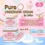 Pure Underarm cream by Jellys ครีมรักแร้เจลลี่ ตัวเดียวจบทุกปัญหาใต้วงแขน thumbnail 13