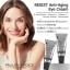 [ลด 20%] Paula's Choice RESIST Anti Aging Eye Cream (15ml) thumbnail 1