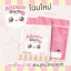 Aliceza Gluta Plus by Nanny เอลิซซ่า กลูต้า พลัส thumbnail 1