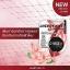 Cherry Kiss Sunscreen (C-kiss) 10 g. เชอร์รี่ คิส ซันสกรีน กันแดดหน้าเนียน thumbnail 7