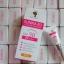 Sunna B3 CC Silicone Sunscreen by Khun Chan 7 g. กันแดดซันน่า thumbnail 4