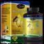 นมผึ้ง Auswelllife Royal Jelly 2180 mg thumbnail 1