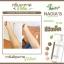 LAKOOKCHA WHITENING BODY LOTION By NADIA'S โลชั่นมะหาด นาเดีย thumbnail 10