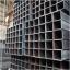 ท่อเหลี่ยม เหล็กกล่อง แป๊ปเหลี่ยม สี่้เหลี่ยมโปร่ง แป๊ปโปร่งสี่เหลี่ยม แป็บโปร่ง กล่อง เหล็กหลอดเหลี่ยม Carbon Steel Square Tube thumbnail 1