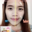Nangfah Sunscreen by Ariya 7 g. กันแดดนางฟ้า กันแดด+รองพื้น+กันน้ำ thumbnail 17