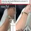 LAKOOKCHA WHITENING BODY LOTION By NADIA'S โลชั่นมะหาด นาเดีย thumbnail 12