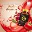 SKINISTA Rose Bueing โรเซ่ บูอิ้ง Anti-Oxi Rose Gummy Vitamins วิตามินแบบเคี้ยว thumbnail 8