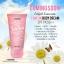 Perfect Sunscreen FONFON BODY CREAM spf pa 50++ BY FONNFONN ครีมกันแดดฝนฝน กันแดดพร้อมบำรุง ผิวขาวกระจ่างใส thumbnail 8