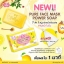 Pure Face Mask Power Soap by Jellys สบู่เจลลี่ มาส์กหน้าเพียวเฟส 7 อิน 1 สบู่หน้าไม่มัน thumbnail 10