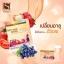 All In One Ready Mix by Skinista & Omo White Plus ออล อิน วัน เรดดี้ มิกซ์ ได้ครบทุกอย่าง ในกล่องเดียว thumbnail 14