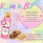 Yuri Whitening Healthy Lotion PLUS MINERAL WATER โลชั่นน้ำแร่ยูริ เพื่อผิวขาวกระจ่างใส อมชมพู thumbnail 4